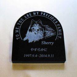 Sherryの石彫エンブレム