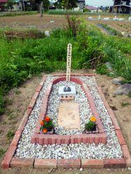 パンチのお墓2
