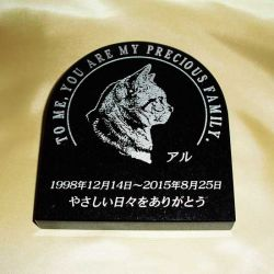 アルの石彫エンブレム