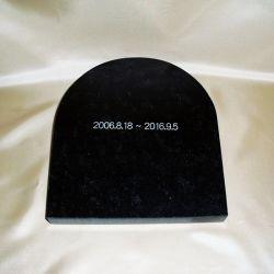 クレアの石彫エンブレム2